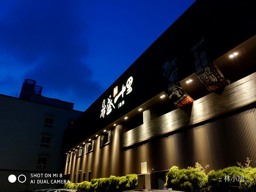 小米8拍照(ifans 林小旭) (4).png