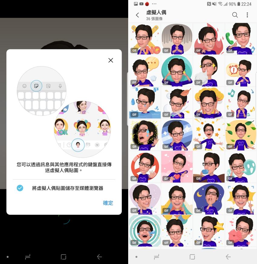 三星 Samsung Galaxy Note 9 畫面 (ifans 林小旭) (4).png