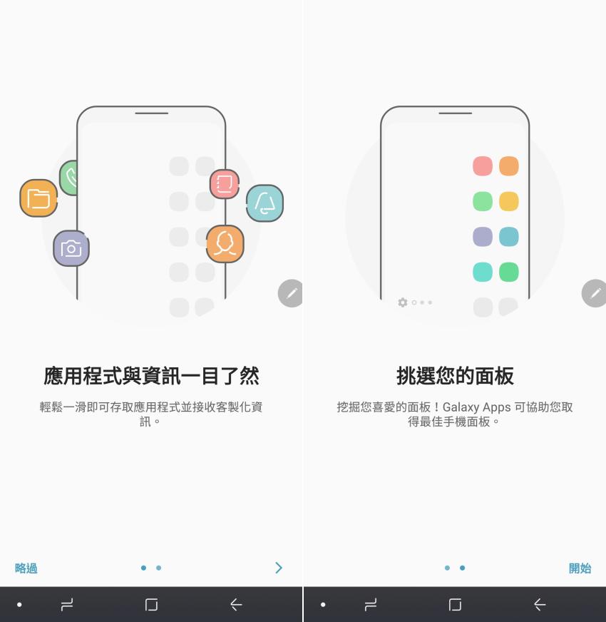三星 Samsung Galaxy Note 9 畫面 (ifans 林小旭) (8).png