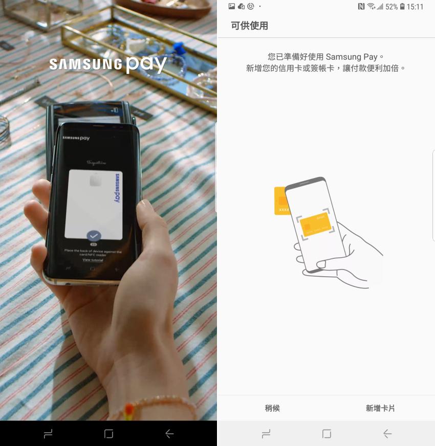 三星 Samsung Galaxy Note 9 畫面 (ifans 林小旭) (11).png