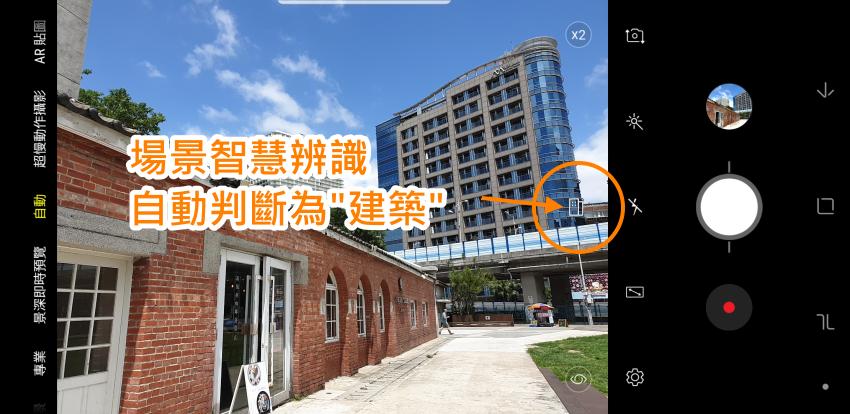 三星 Samsung Galaxy Note 9 畫面 (ifans 林小旭) (14).png