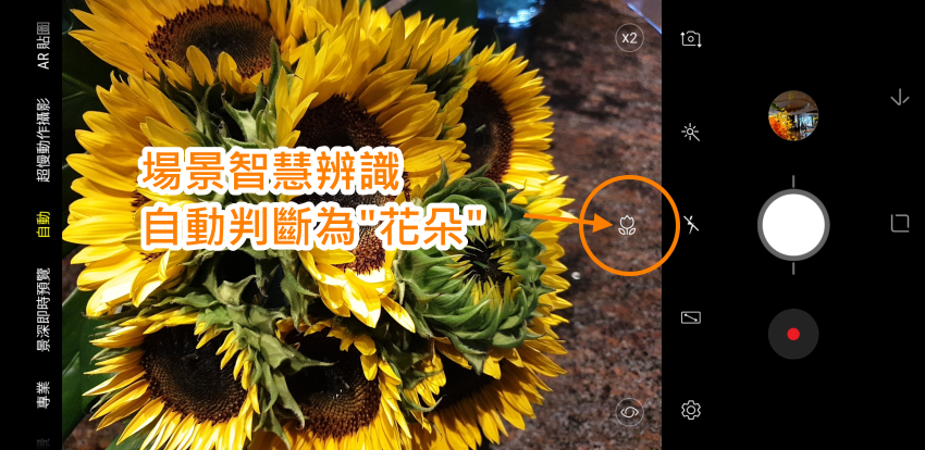 三星 Samsung Galaxy Note 9 畫面 (ifans 林小旭) (15).png