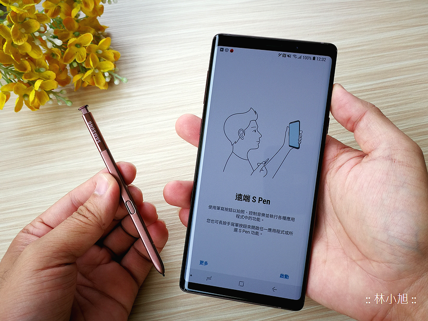 三星 Samsung Galaxy Note 9 開箱 (ifans 林小旭) (66).png