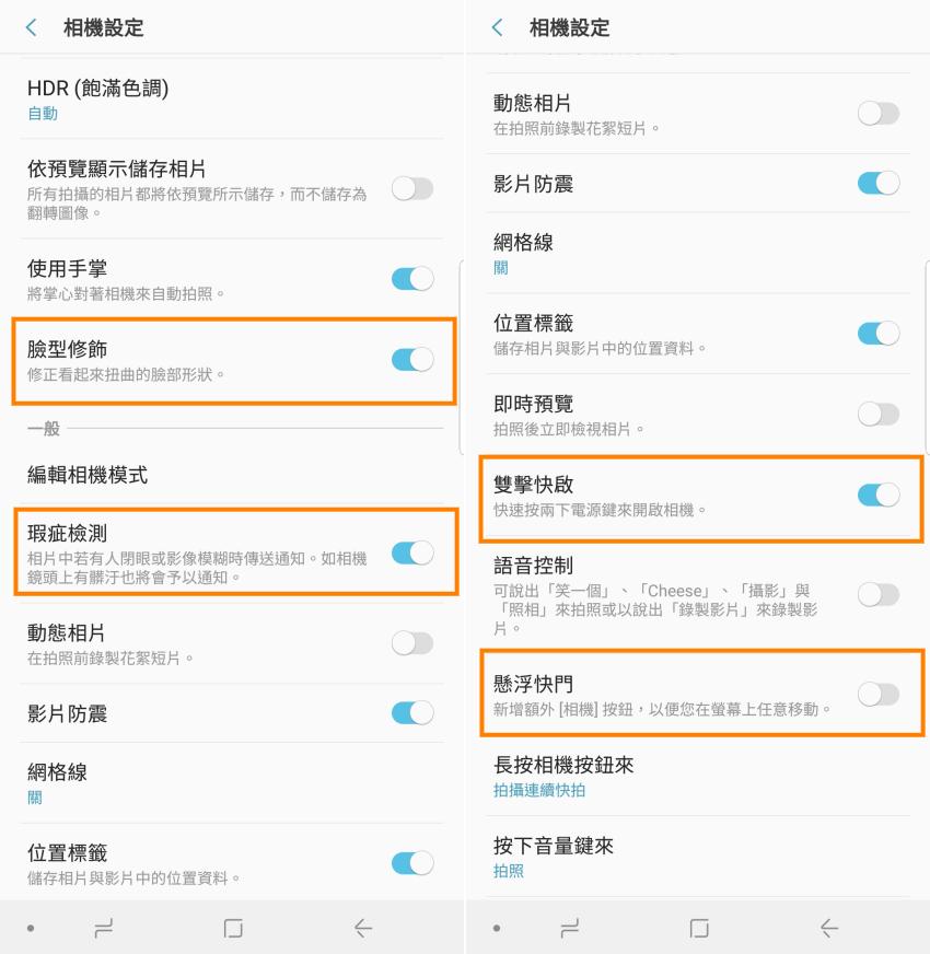 三星 Samsung Galaxy Note 9 畫面 (ifans 林小旭) (31).png