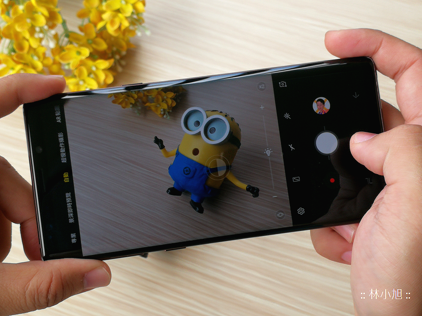 三星 Samsung Galaxy Note 9 開箱 (ifans 林小旭) (71).png