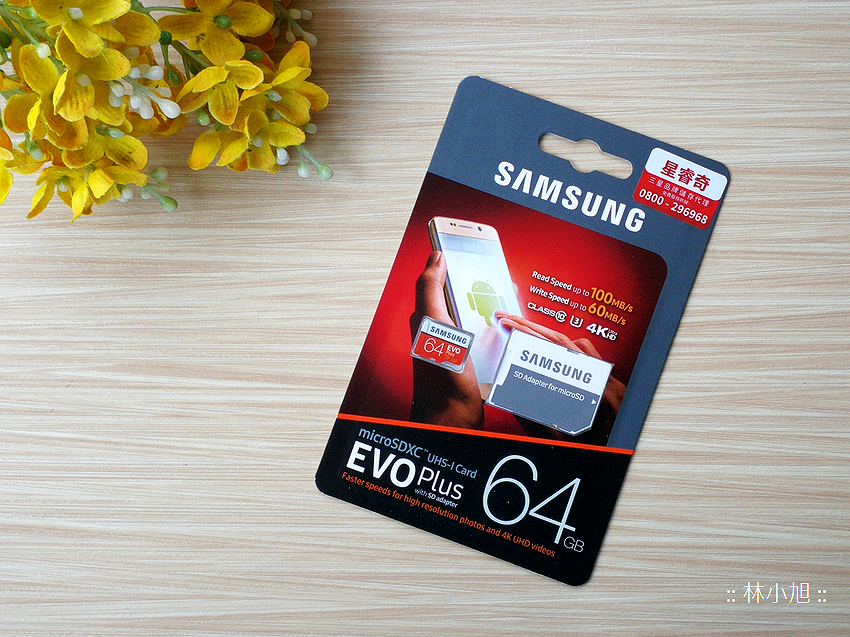 三星 Samsung Galaxy Note 9 開箱 (ifans 林小旭) (74).png