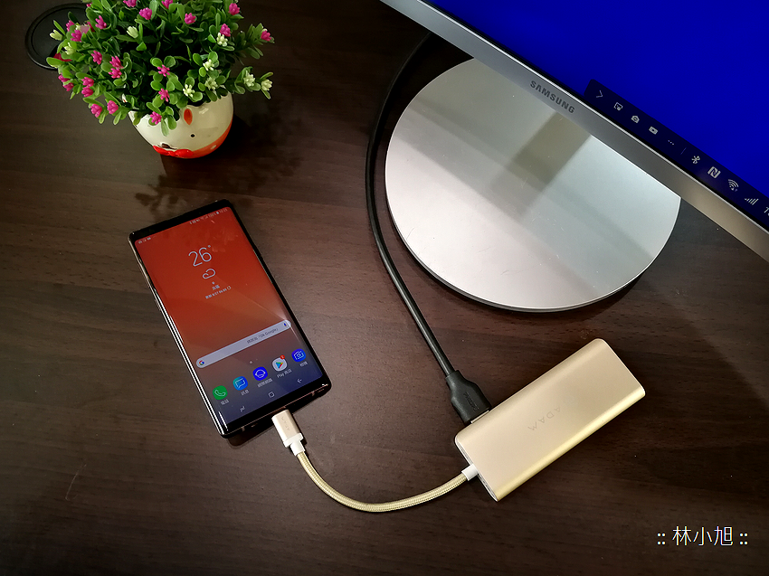三星 Samsung Galaxy Note 9 開箱 (ifans 林小旭) (73).png