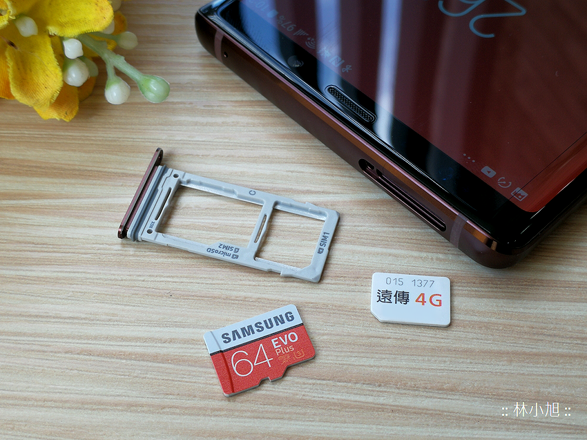 三星 Samsung Galaxy Note 9 開箱 (ifans 林小旭) (77).png