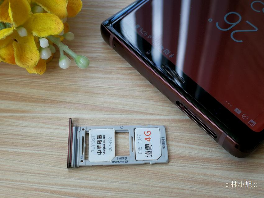 三星 Samsung Galaxy Note 9 開箱 (ifans 林小旭) (79).png