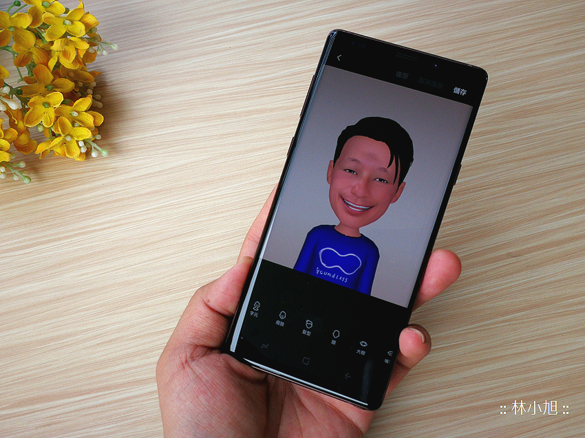 三星 Samsung Galaxy Note 9 開箱 (ifans 林小旭) (82).png