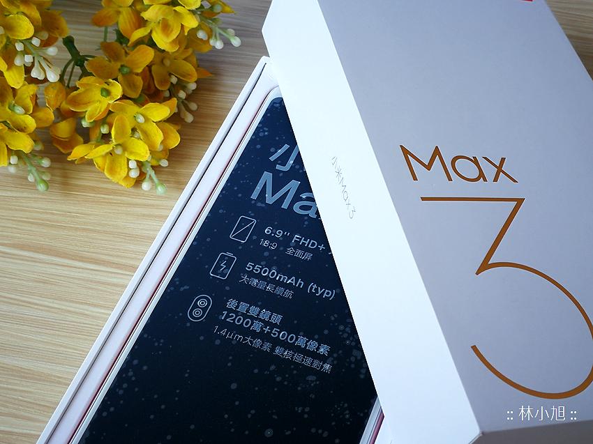 小米MAX3開箱(ifans 林小旭) (4).png