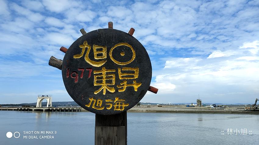 小米MAX3拍照 (ifans 林小旭) (14).png