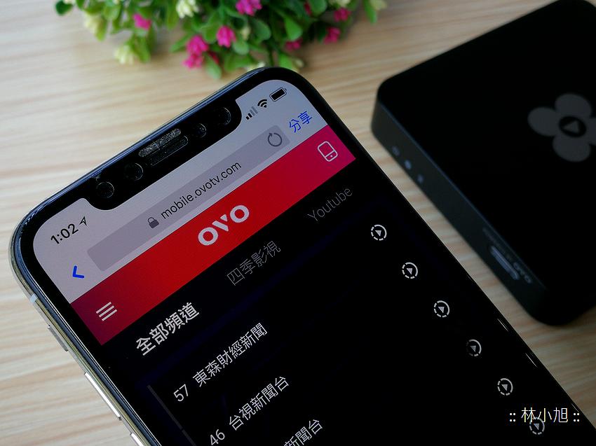 OVO 四季線上電視盒 G600 開箱 (ifans 林小旭) (16).png
