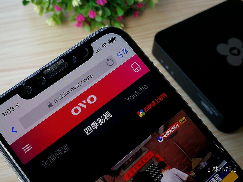 OVO 四季線上電視盒 G600 開箱 (ifans 林小旭) (19).png