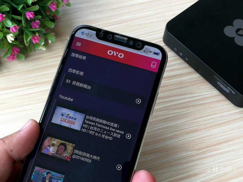 OVO 四季線上電視盒 G600 開箱 (ifans 林小旭) (31).png
