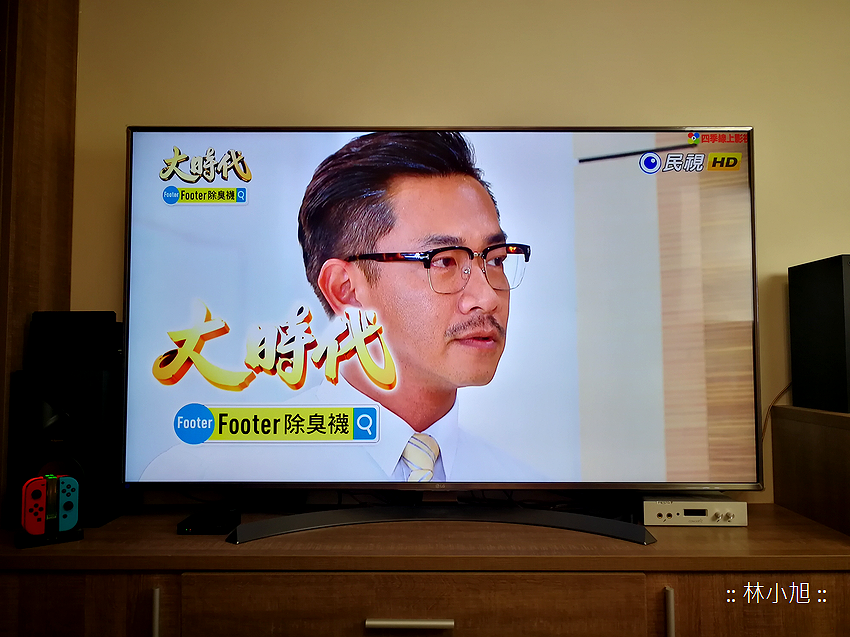 OVO 四季線上電視盒 G600 開箱 (ifans 林小旭) (38).png