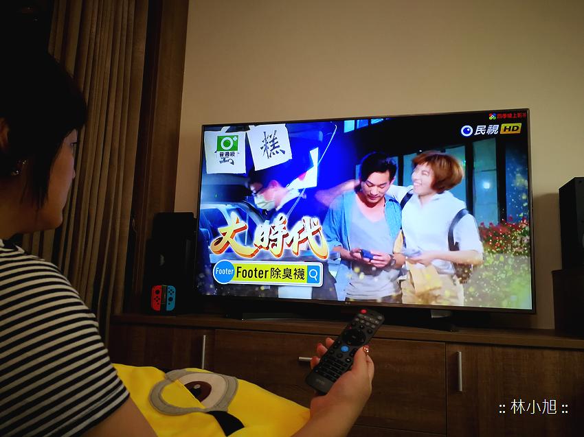 OVO 四季線上電視盒 G600 開箱 (ifans 林小旭) (42).png