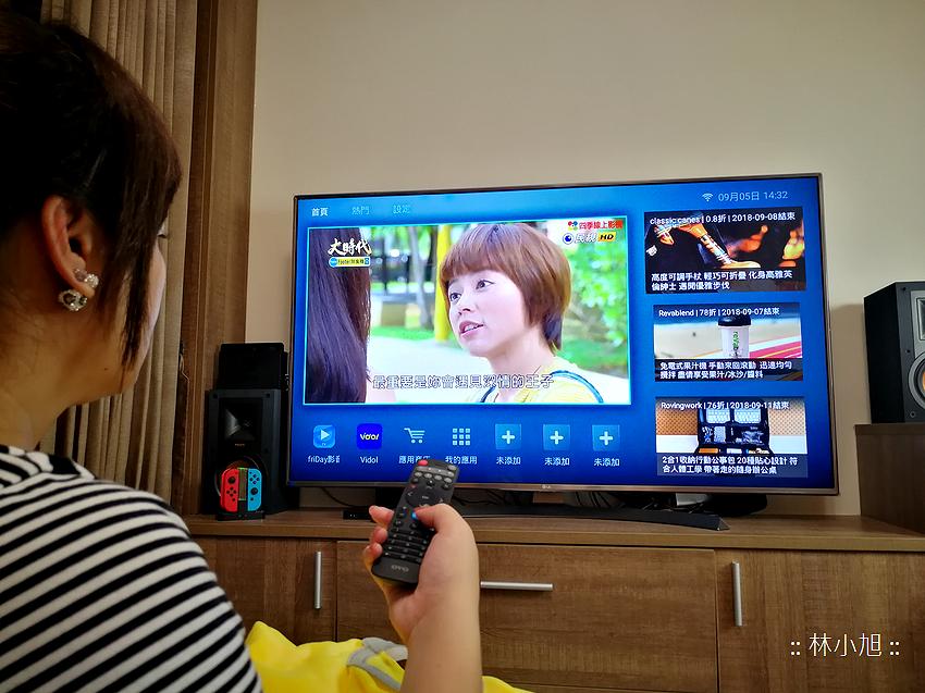 OVO 四季線上電視盒 G600 開箱 (ifans 林小旭) (46).png