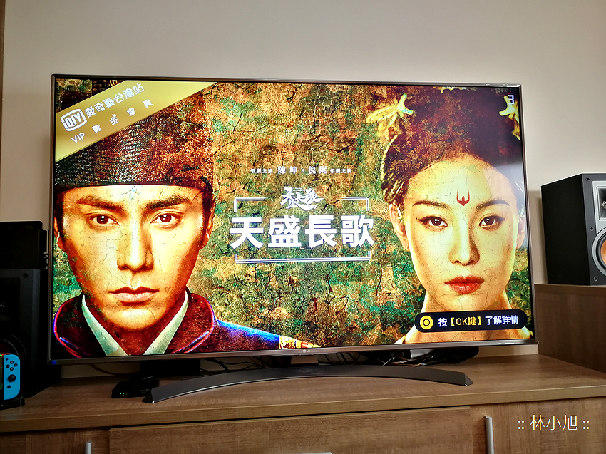 OVO 四季線上電視盒 G600 開箱 (ifans 林小旭) (48).png