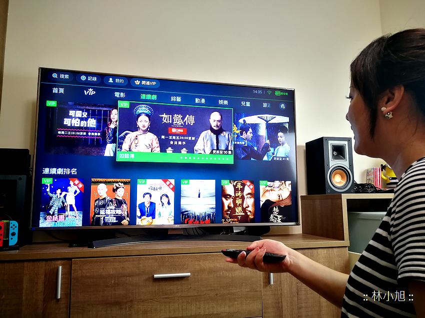 OVO 四季線上電視盒 G600 開箱 (ifans 林小旭) (49).png