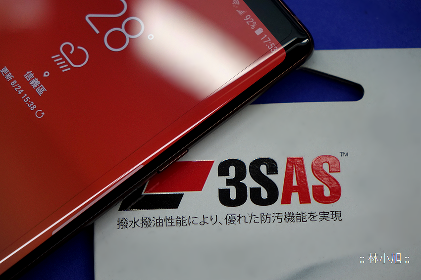 Samsung Galaxy Note 9 for imos 3SAS 疏水疏油螢幕保護貼與專屬玻璃保護貼包膜(ifans 林小旭) (50).png