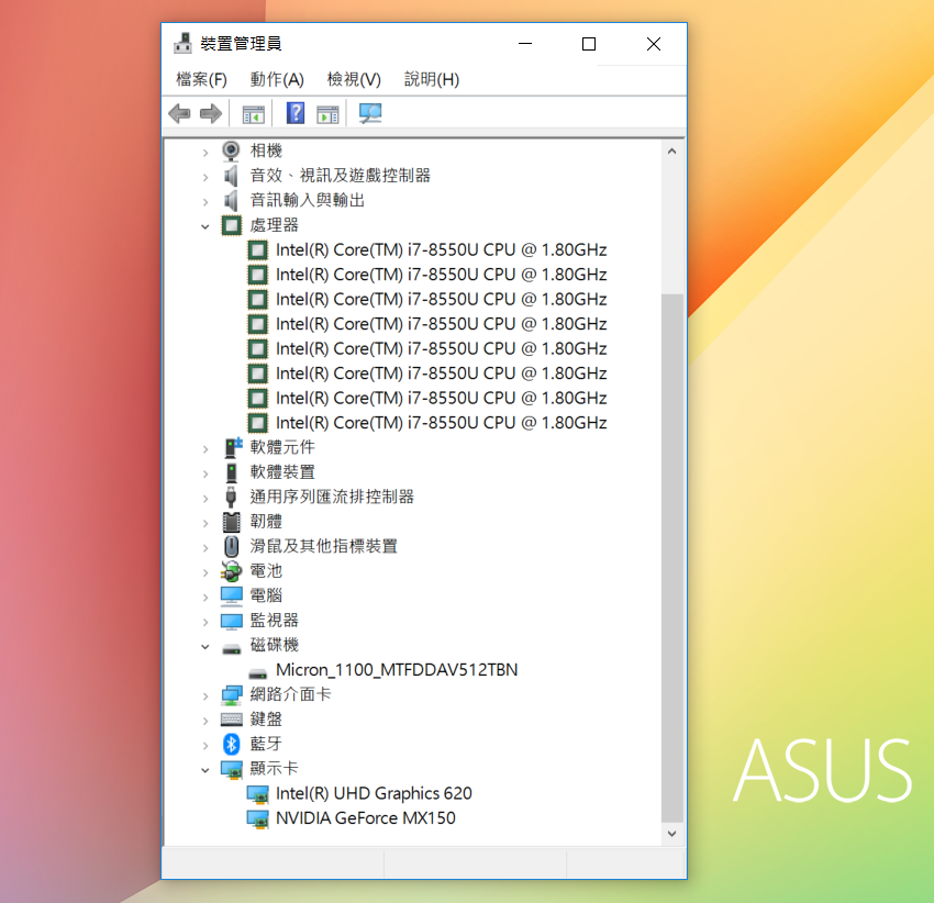 ASUS 華碩 vivoBook 畫面 (ifans 林小旭) (26).png