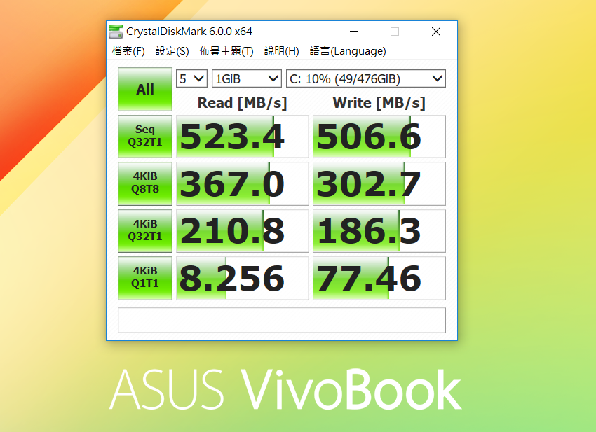 ASUS 華碩 vivoBook 畫面 (ifans 林小旭) (34).png