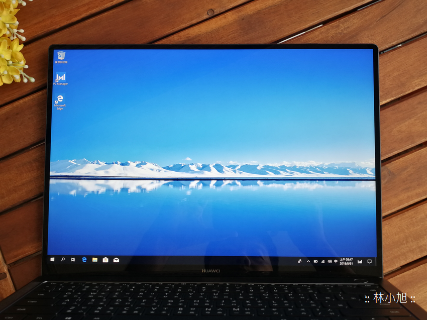 HUAWEI MateBook X Pro 觸控筆電開箱 (ifans 林小旭) (21).png