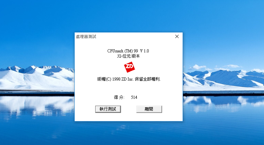 HUAWEI MateBook X Pro 觸控筆電畫面 (ifans 林小旭) (6).png