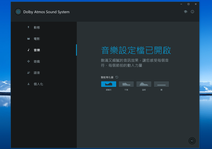 HUAWEI MateBook X Pro 觸控筆電畫面 (ifans 林小旭) (22).png