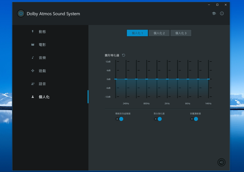 HUAWEI MateBook X Pro 觸控筆電畫面 (ifans 林小旭) (23).png