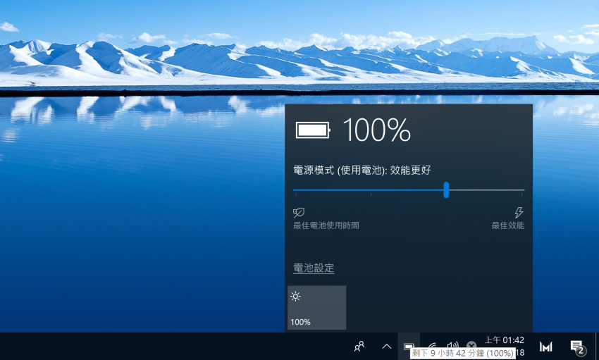 HUAWEI MateBook X Pro 觸控筆電畫面 (ifans 林小旭) (29).png