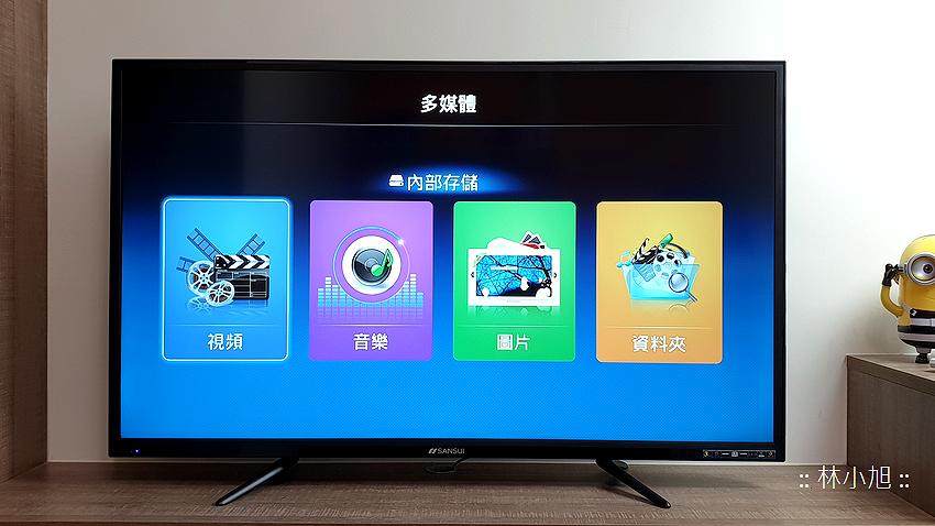 SANSUI 山水 SLHD-5522 智慧型液晶顯示器開箱 (ifans 林小旭) (25).png