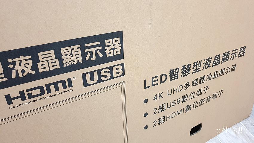 SANSUI 山水 SLHD-5522 智慧型液晶顯示器開箱 (ifans 林小旭) (54).png