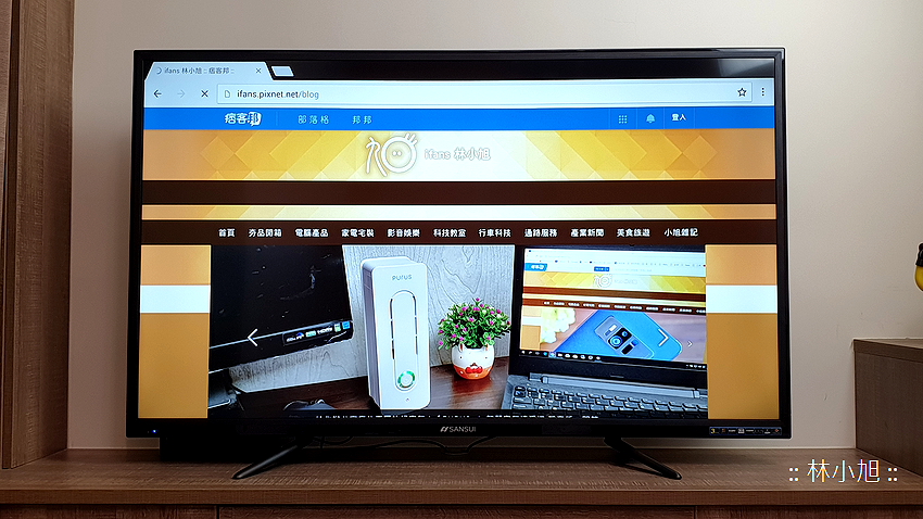 SANSUI 山水 SLHD-5522 智慧型液晶顯示器開箱 (ifans 林小旭) (60).png