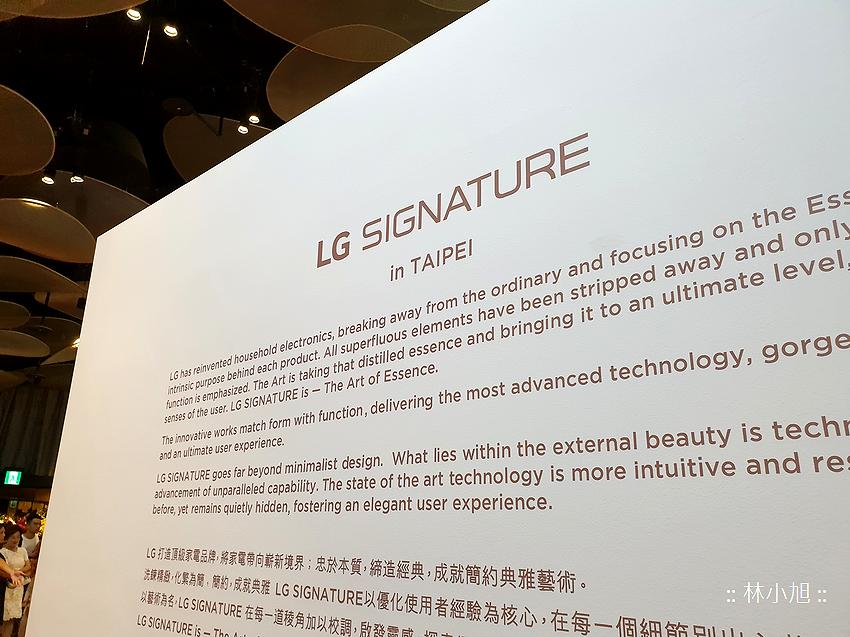 LG SIGNATURE 系列藝術質感家電進軍台灣 (ifans 林小旭) (2).png