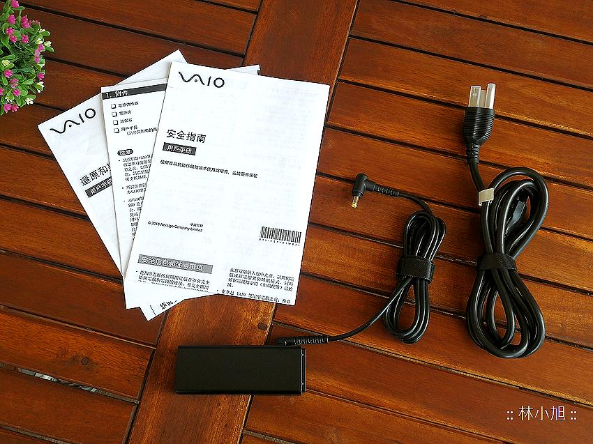 VAIO S11 與 S13 經典筆記型電腦開箱 (ifans 林小旭) (4).png