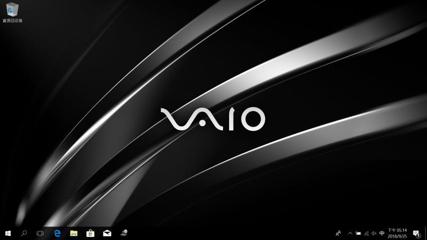 VAIO S11 與 S13 經典筆記型電腦畫面 (ifans 林小旭) (2).png