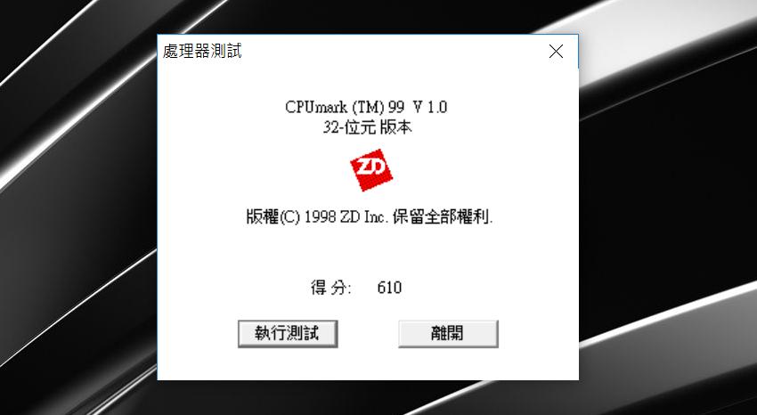 VAIO S11 與 S13 經典筆記型電腦畫面 (ifans 林小旭) (7).png