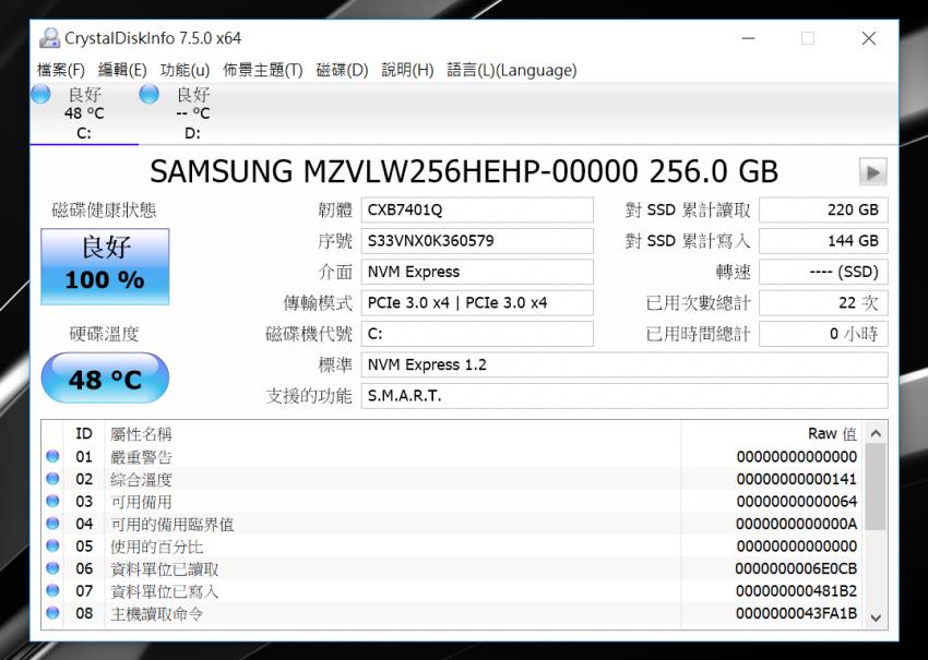 VAIO S11 與 S13 經典筆記型電腦畫面 (ifans 林小旭) (14).png