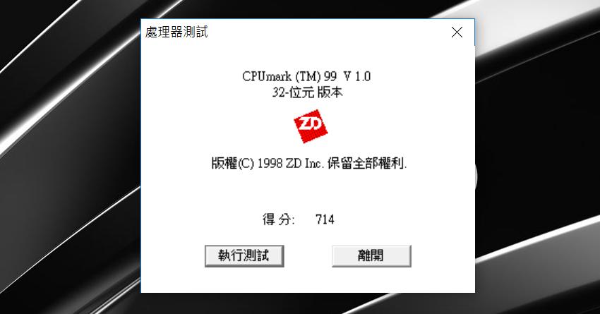 VAIO S11 經典筆記型電腦畫面 (ifans 林小旭) (5).png