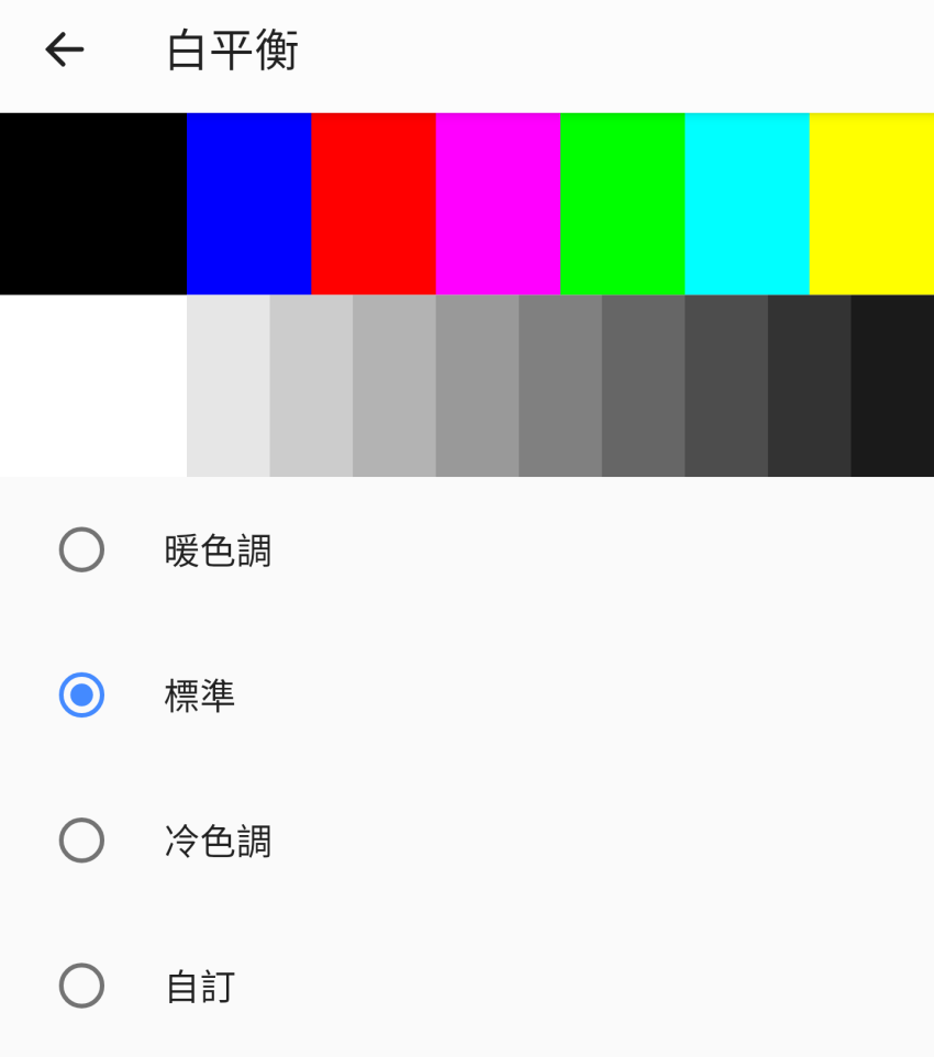 SONY Xperia XZ3 開箱 (ifans 林小旭) (53).png