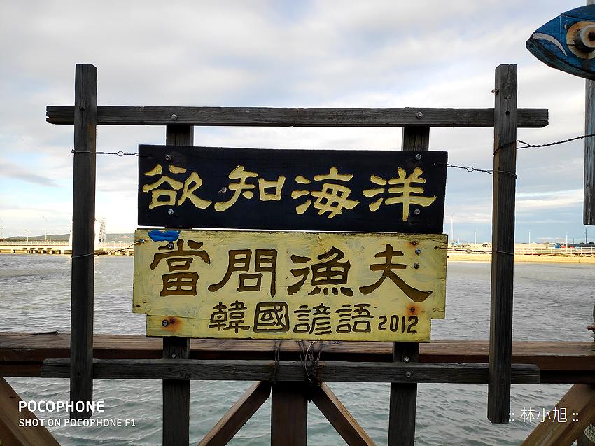 POCOFONE F1 拍照 (ifans 林小旭) (20).png
