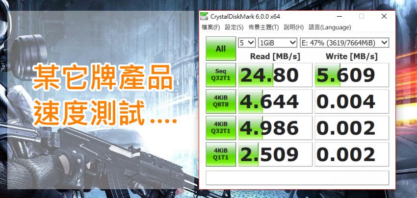 TransMemory U364 隨身碟開箱 (ifans 林小旭) (20).png