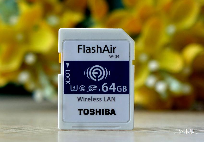 Toshiba Flash Air 無線傳輸記憶卡 W-04 開箱(ifans 林小旭) (4).png