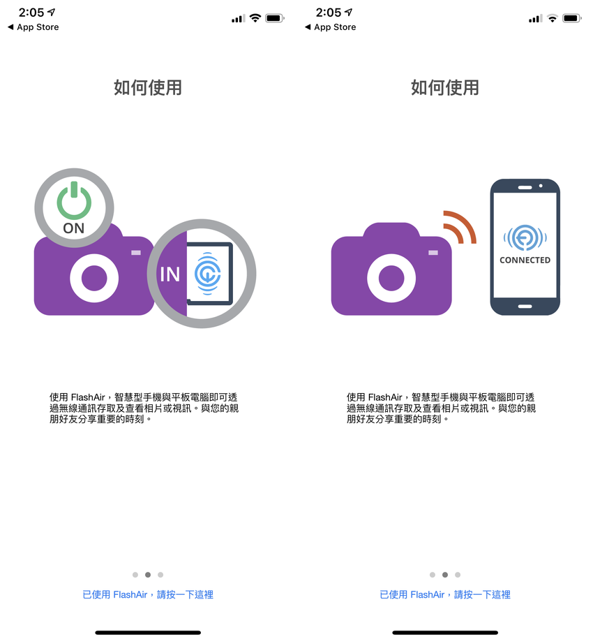 Toshiba Flash Air 無線傳輸記憶卡 W-04 開箱(ifans 林小旭) (20).png