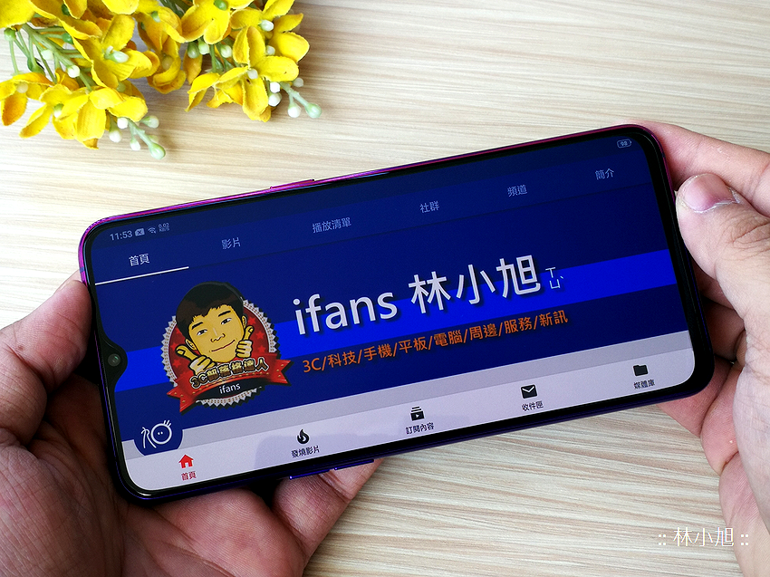 OPPO R17 霓光紫開箱 (ifans 林小旭) (21).png