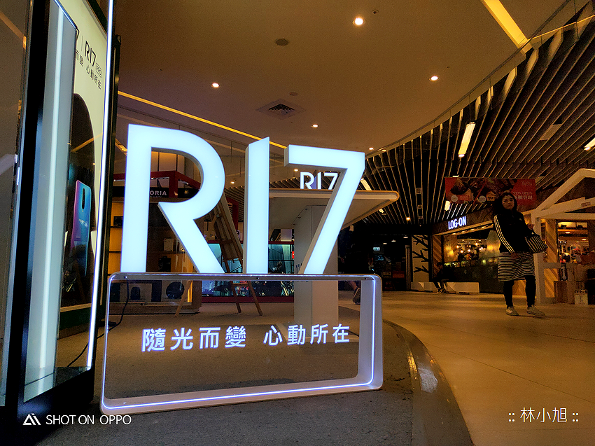 OPPO R17 拍照(ifans 林小旭) (29).png