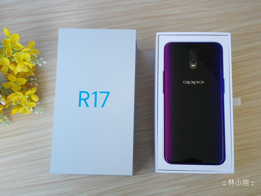 OPPO R17 霓光紫開箱 (ifans 林小旭) (29).png