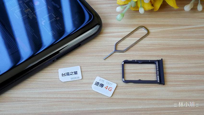 小米8 Pro 螢幕指紋版開箱(ifans 林小旭) (37).png